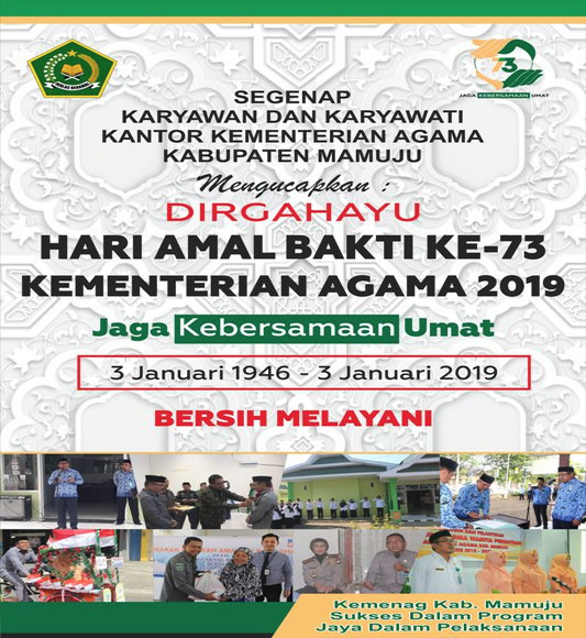 Kemenag 2019